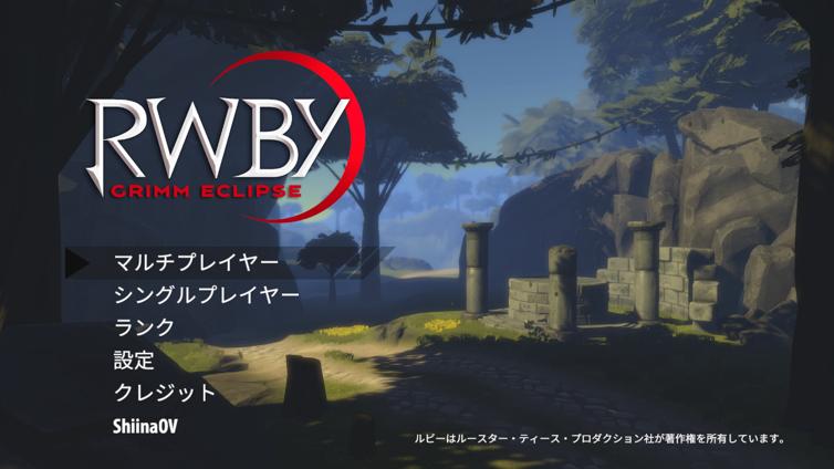 RWBY: Grimm Eclipse Screenshot 4