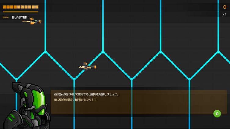 Steredenn Screenshot 3