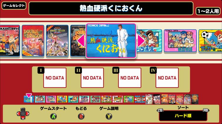Kunio-kun: The World Classics Collection Screenshot 1
