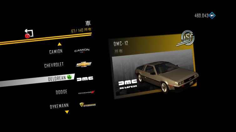 Driver: San Francisco Screenshot 1