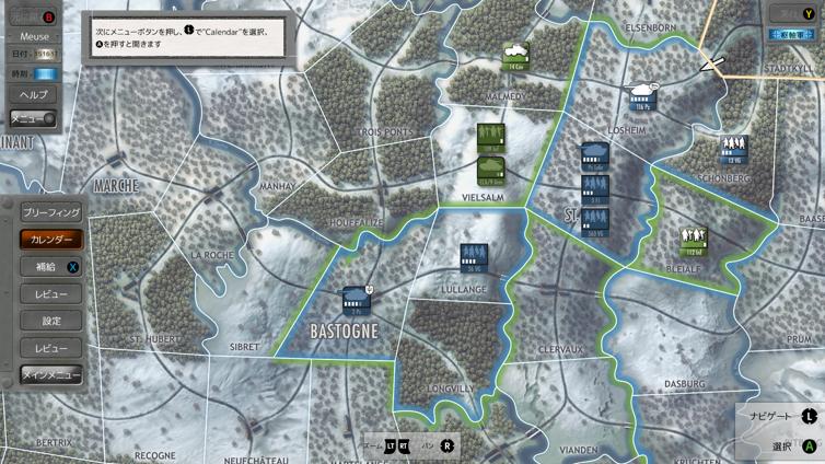 Battle Of The Bulge Screenshot 2