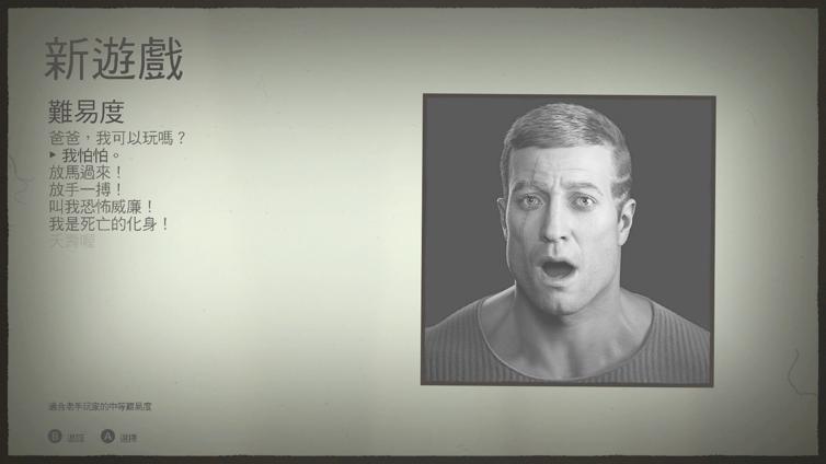 Wolfenstein II: The New Colossus Screenshot 2