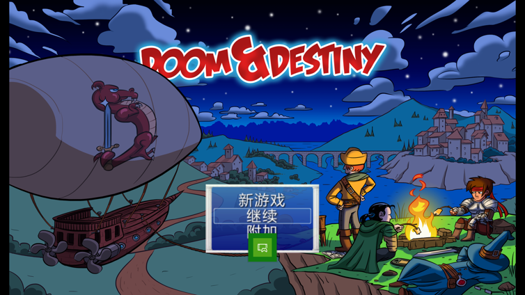 Doom & Destiny Screenshot 2