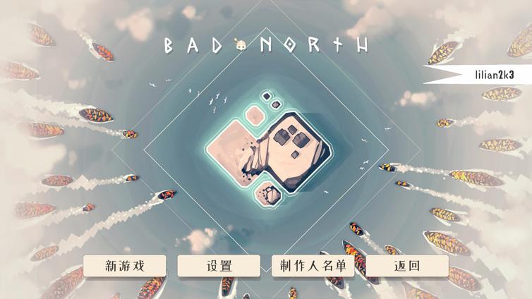 Bad North Screenshot 1