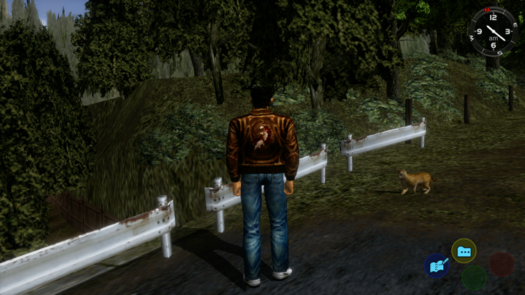 Shenmue Screenshot 3